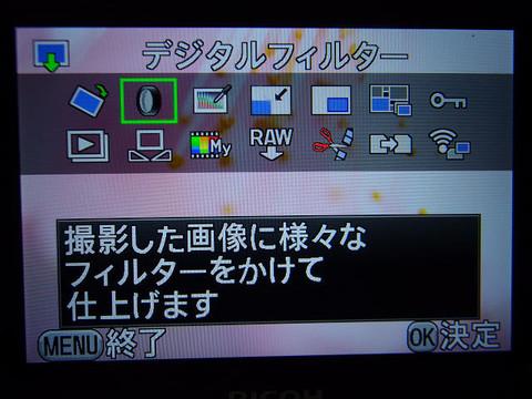 Resize125399