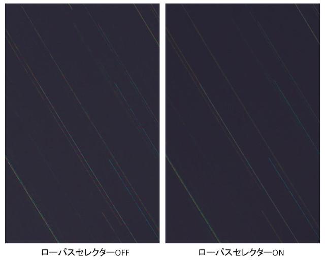 Star_1_2