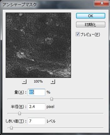Moon03_2