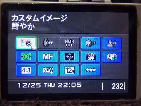 Resize124701