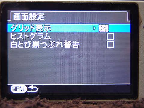 Resize124702