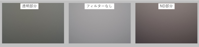 Kaninishi-3