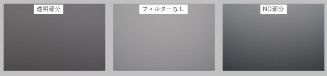 Kaninishi-4
